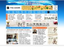 中国工信书画网